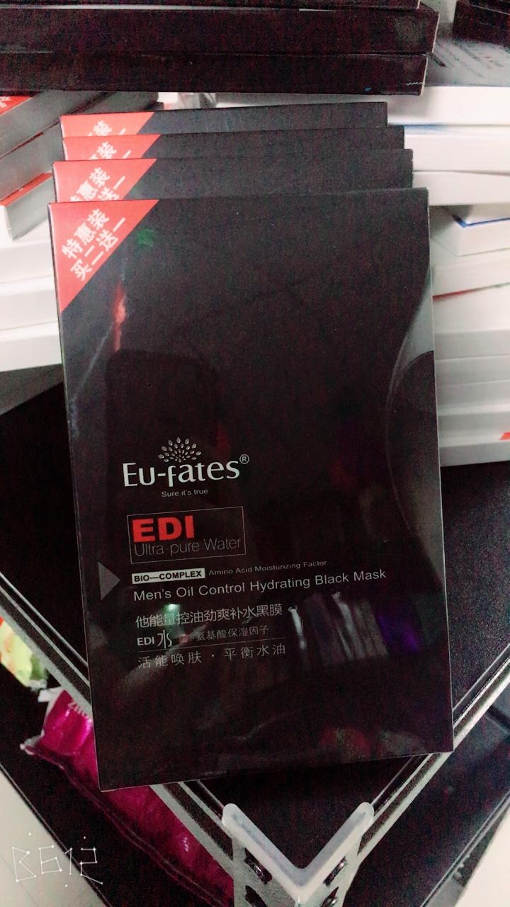 Eu-fates/玥秀PM2.5 净霾清颜焕肤果纤面膜超净排浊深层清洁补水