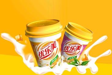 优乐美 奶茶